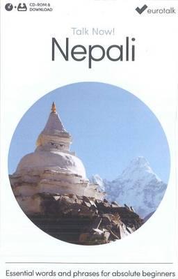 Talk Now! Learn Nepali 2015 (CD-ROM)