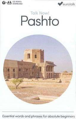 Talk Now! Learn Pashto 2015 (CD-ROM)