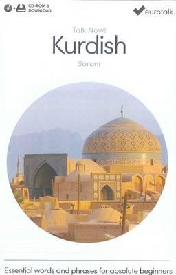 Talk Now! Learn Kurdish (Sorani) 2015 (CD-ROM)