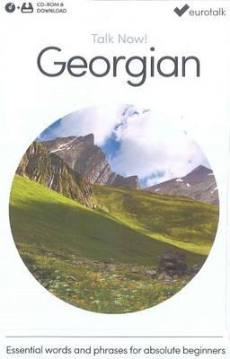 Talk Now! Learn Georgian 2015 (CD-ROM)