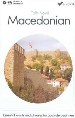 Talk Now! Learn Macedonian 2015 (CD-ROM)