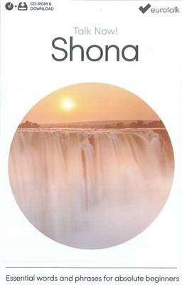 Talk Now! Learn Shona 2015 (CD-ROM)