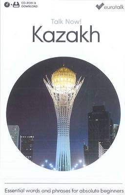 Talk Now! Learn Kazakh 2015 (CD-ROM)