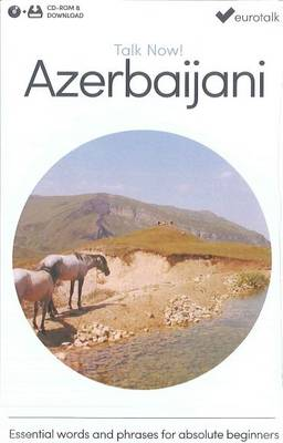 Talk Now! Learn Azerbaijani 2015 (CD-ROM)