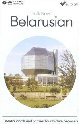 Talk Now! Learn Belorussian (2015) (CD-ROM)