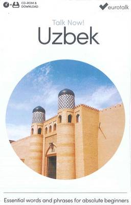 Talk Now! Learn Uzbek 2015 (CD-ROM)