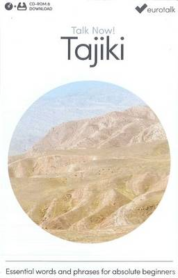 Talk Now! Learn Tajiki (2015) (CD-ROM)
