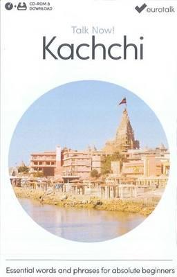 Talk Now! Learn Kachchi (2015) (CD-ROM)