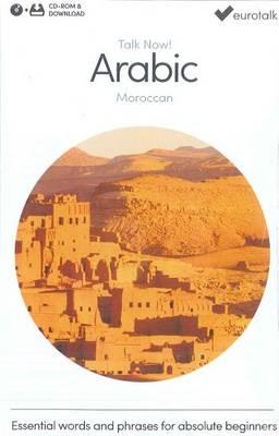 Talk Now! Learn Arabic (Moroccan) (2015) (CD-ROM)