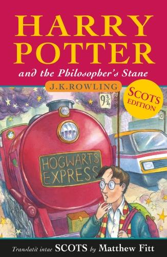 Book review of harry potter book