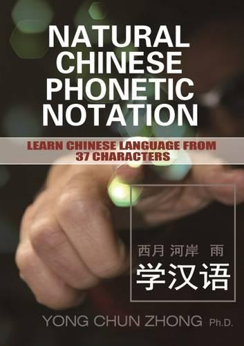 Natural Chinese Phonetic Notation: Learn Chinese Language from 37 Characters (Paperback)