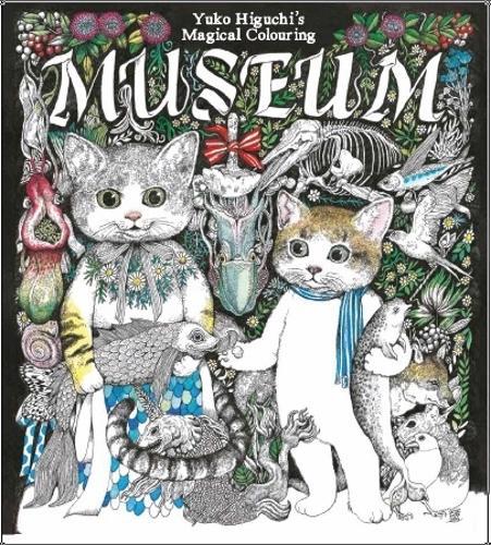 Yuko Higuchi's Magical Colouring Museum (Paperback)