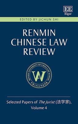 Renmin Chinese Law Review: Selected Papers of the Jurist (   ), Volume 4 - Renmin Chinese Law Review: Selected Papers of the Jurist (Hardback)