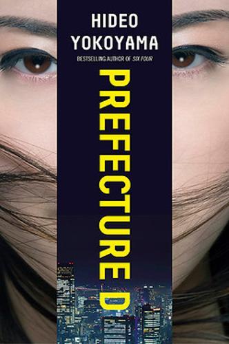 Prefecture D (Hardback)