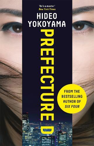 Prefecture D (Paperback)