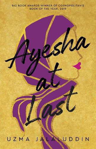 Ayesha at Last (Paperback)