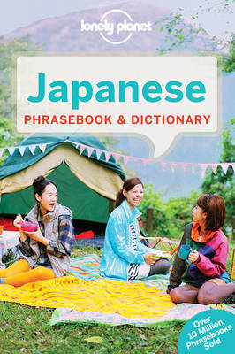 Lonely Planet Japanese Phrasebook & Dictionary - Phrasebook (Paperback)