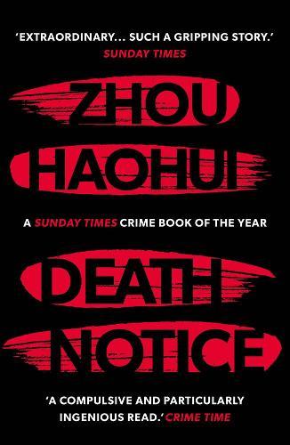 Death Notice (Paperback)