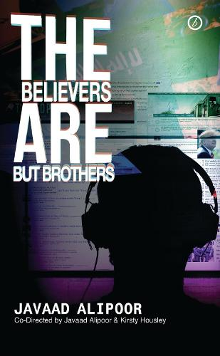 The Believers Are But Brothers (Paperback)