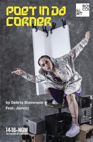 Poet in da Corner (Paperback)