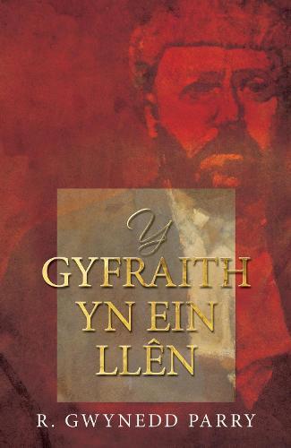 Y Gyfraith yn ein Llen (Paperback)
