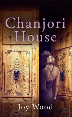 Chanjori House (Paperback)