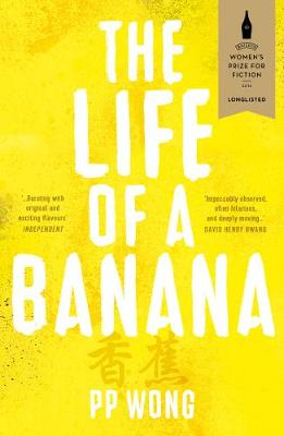 The Life of a Banana (Paperback)