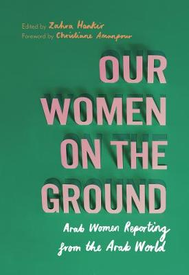 The Feminist Book Society: How To Change The World'