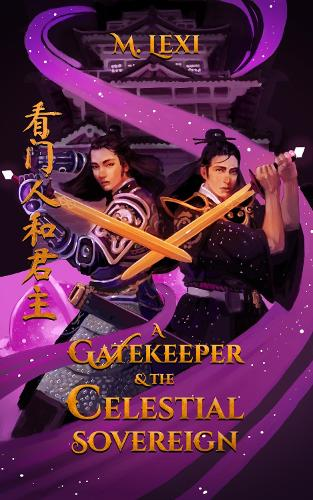 A A Gatekeeper and The Celestial Sovereign Vol.1: Volume 1: A New Gatekeeper 1: A New Gatekeeper - A Gatekeeper and The Celestial Sovereign 1 (Paperback)