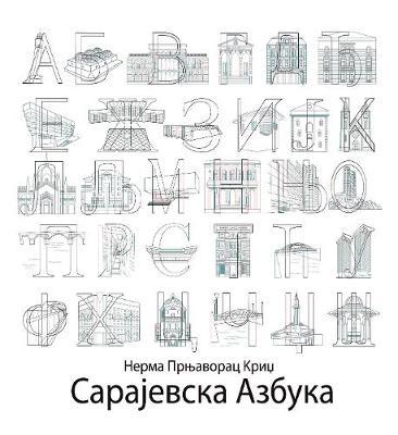 A (Paperback)