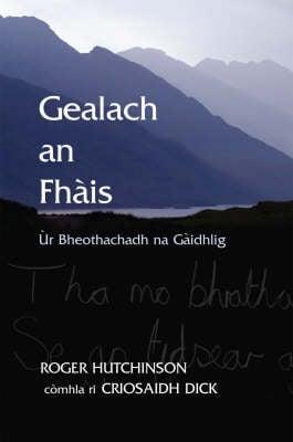 Gealach an Fhais (Hardback)