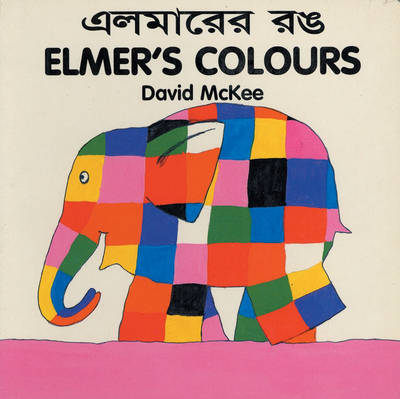 Elmer's Colours (bengali-english) (Board book)