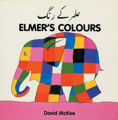 Elmer's Colours (urdu-english) (Board book)