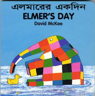 Elmer's Day (bengali-english) (Board book)
