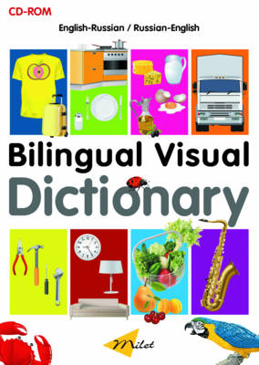 Bilingual Visual Dictionary Cd-rom: English-spanish (CD-ROM)