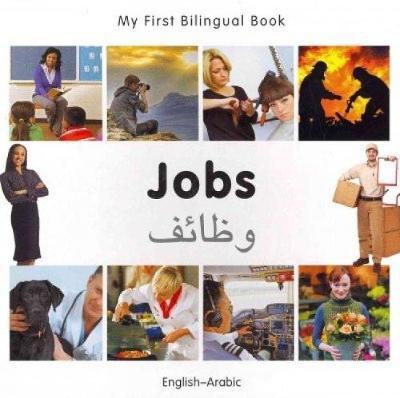 My First Bilingual Book - Jobs: English-korean - My First Bilingual Book (Board book)