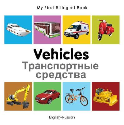 My First Bilingual Book - Vehicles - English-polish - My First Bilingual Book (Board book)
