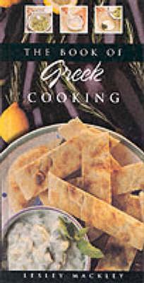BOOK OF GREEK COOKING REVISED (Hardback)