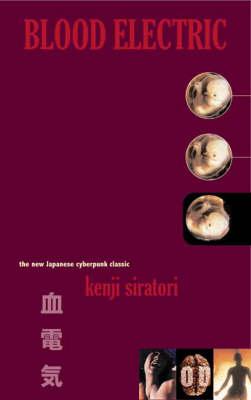 Blood Electric (Paperback)