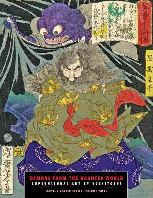 Demons From The Haunted World: Supernatural Art by Yoshitoshi (Paperback)
