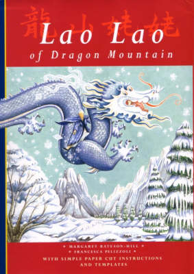Lao Lao of Dragon Mountain - Folktales S. (Hardback)