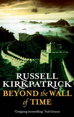 Beyond the Wall of Time - The Broken Man Bk. 3 (Paperback)