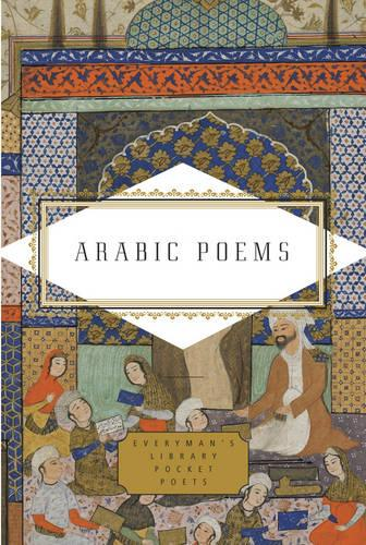 Arabic Poems (Hardback)