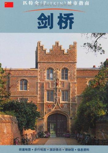 Cambridge City Guide - Chinese (Paperback)
