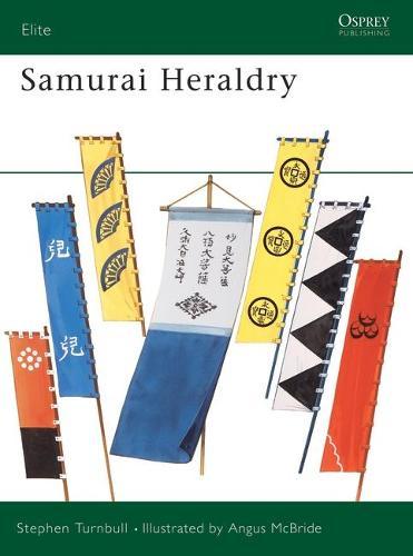 Samurai Heraldry - Elite (Paperback)