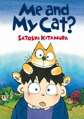 Me and My Cat? (Paperback)