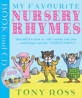 My Favourite Nursery Rhymes (Paperback)