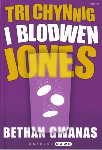Nofelau Nawr: Tri Chynnig i Blodwen Jones (Paperback)