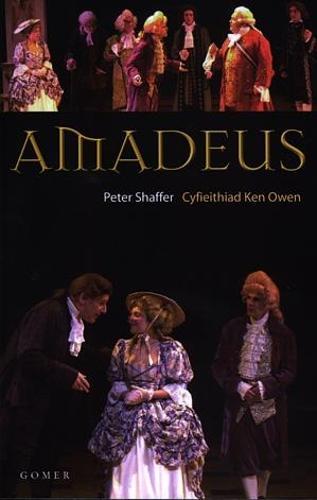 Amadeus (Paperback)