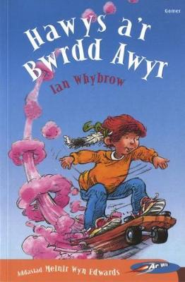 Cyfres ar Wib: Hawys a'r Bwrdd Awyr (Paperback)